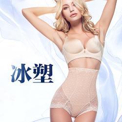 【JS嚴選】絕美輕漾璀麗藍曜炫腹褲(藍紋塑褲*2+蟬翼褲*2)