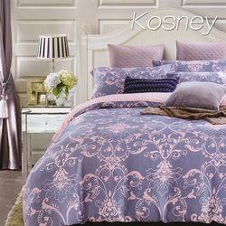 【KOSNEY】淡淡的愛戀-藍  特大100%天絲全舖棉四件式兩用被冬包組