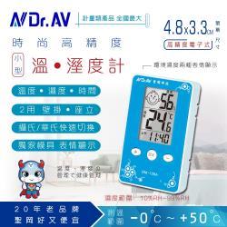 【N Dr.AV聖岡科技】GM-108 三合一智能液晶溫濕度計