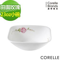 任-【美國康寧CORELLE】田園玫瑰方型23oz小碗