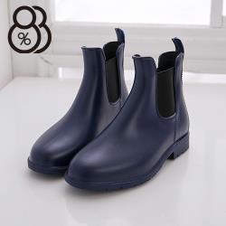 【88%】素面簡約質感霧面雨鞋雨靴 鬆緊帶穿脫方便(藍色)