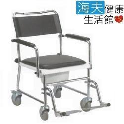 【海夫健康生活館】富士康 鋁合金 歐式 便盆椅
