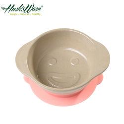 【美國Husk's ware】稻殼天然無毒環保兒童微笑餐碗-粉紅色