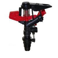 [協貿國際]搖臂可調噴頭草坪草地360度旋轉灑水器綠化灌溉工具單一個