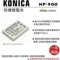 ROWA 樂華 For KONICA MINOLTA NP-900 NP900 電池