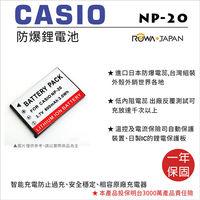 ROWA 樂華 For CASIO NP-20 NP20 電池