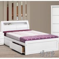 【優利亞-卡尼爾白色】雙人5尺床頭箱+抽屜床底+尾