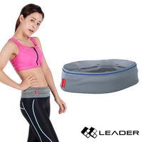 Leader Speedy Belt彈力運動收納腰帶 灰色