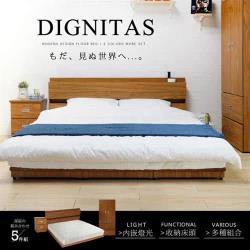 H&D DIGNITAS狄尼塔斯新柚木色6尺房間組5件式 (床頭+床底+床墊+床頭櫃+衣櫃)