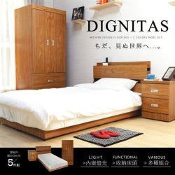 H&D DIGNITAS狄尼塔斯新柚木色3.5尺房間組5件式(床頭+床底+床墊+床頭櫃+衣櫃)