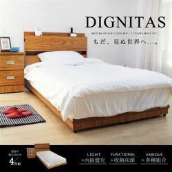H&D DIGNITAS狄尼塔斯新柚木色3.5尺房間組4件式(床頭+床底+床墊+床頭櫃)