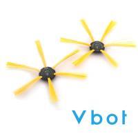 Vbot i6 /  R8 /  M270 /  R10掃地機器人原廠專用 二代增效彈性刷毛 黃彩刷頭(4入)