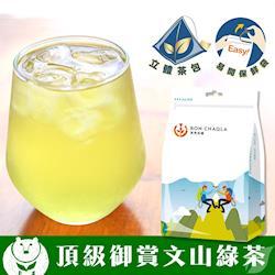 【台灣茶人】頂級御賞文山綠茶3角立體茶包(油切聖品18包/袋)