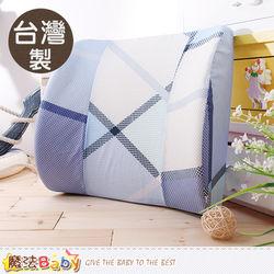 護腰墊 台灣製造居家用品 魔法Baby~id53-001_h