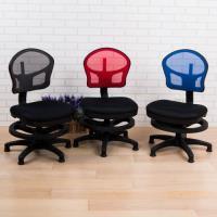 BuyJM 小艾莉坐墊加厚兒童成長椅(三色可選) 兒童椅 辦公椅