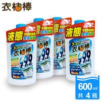 衣桔棒液態洗衣槽除菌清潔劑600ml*4瓶