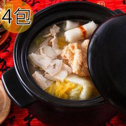 越南東家 酸菜白肉鍋4包(1200g/包)