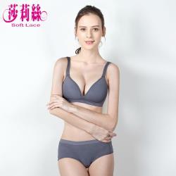 【買一送一】莎莉絲《自遊著感》輕盈舒適無鋼圈內衣組/A-D(灰色)