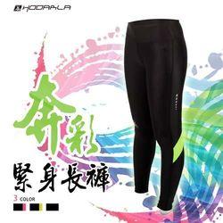 【HODARLA】男女奔彩緊身長褲-緊身褲 慢跑 路跑 內搭褲 黑螢光黃