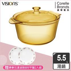 Visions美國康寧Flair5.5L晶華透明鍋