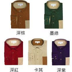 【MURANO】男款休閒撞色燈芯絨長袖襯衫  - 5色活動組