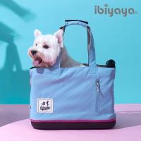 IBIYAYA依比呀呀 FC1671 玩色寵物托特包-冰雪藍