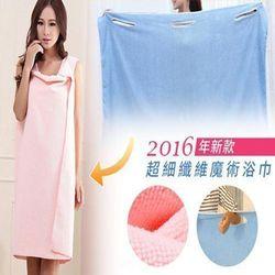 新款超細纖維魔術浴巾(4入)