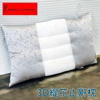 HO KANG  專櫃品牌3D緹花透氣止鼾枕