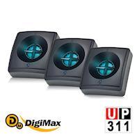 DigiMax UP-311 藍眼睛 滅菌除塵螨機-無休眠版 -超值 3 入組