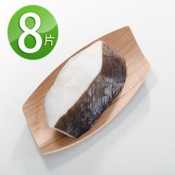 華得水產 格陵蘭大比目魚厚切片8件(360g/包)