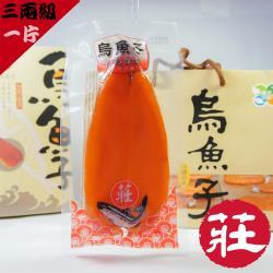 海王子【莊國顯】特等獎級烏魚子三兩x1(禮盒x1、提袋x1)