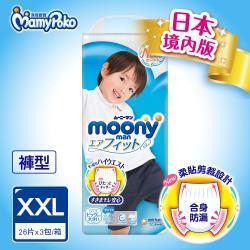MOONY 日本頂級超薄紙尿褲/褲型尿布 男(XXL) (26片x3包/箱)