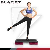BLADEZ第2代強化型階梯踏板