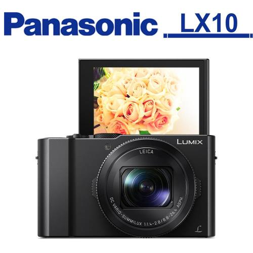 Panasonic DMC-LX10 (公司貨)