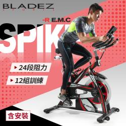 BLADEZ 951C-SPIKE-R E.MC雙合金程控飛輪健身車 ASBK