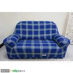 Osun-一體成型防蹣彈性沙發套/沙發罩_2人座 圖騰款 深藍格紋