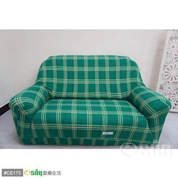Osun-一體成型防蹣彈性沙發套/沙發罩_2人座 圖騰款 綠色格紋