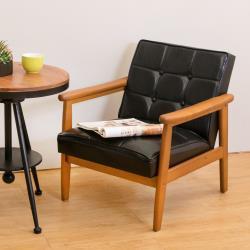 Boden-布蘭頓實木黑色皮沙發單人椅/單人座