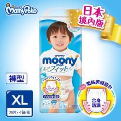 MOONY 日本頂級超薄紙尿褲/褲型尿布 男XL(38片x4包/箱)