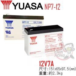 【CSP】YUASA湯淺NP7-12電池  12V電池 鉛酸電池充電 電動車 玩具車 童車