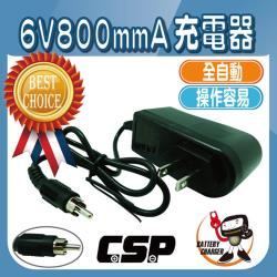 (CSP) 6V800mmA 自動充電器 童車充電器 玩具車充電 電動車 賓士/奧迪/迪士尼/小小兵 遙控童車 遙控 磅秤 收銀機 UPS 充電