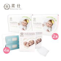 Roaze 柔仕 乾濕兩用布巾組合包 160片x2 盒+清淨棉隨身盒180片x4 盒