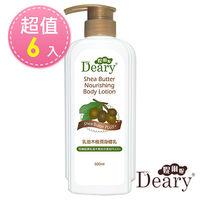 Deary 媞爾妮乳油木極潤身體乳500mlx6