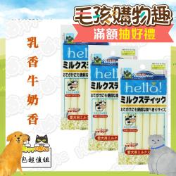 【DoggyMan】犬用Hello乳香牛奶香6入(3包超值組)