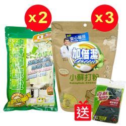 加倍潔 小蘇打萬用去污粉 1000gx3包+小綠人神奇檸檬酸 800gx2袋