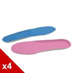 ○糊塗鞋匠○ 優質鞋材 C25 EVA運動鞋墊 (4雙/組)