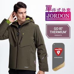 【JORDON】男款WIND STOPPER+PrimaLoft外套(807)
