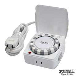 【太星電工】省電家族蓋安全定時器/附線1.5米  OTM317.