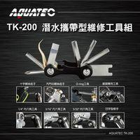 AQUATEC  TK-200 潛水攜帶型維修工具組( PG CITY )