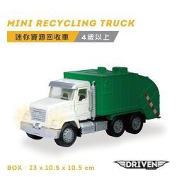 【美國 B.Toys 感統玩具】迷你資源回收車_Driven系列